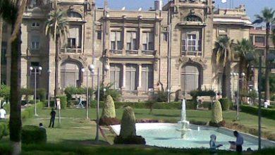 Photo of Ain Shams University
