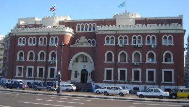 Photo of Alexandria University