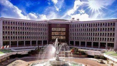Photo of Assiut University