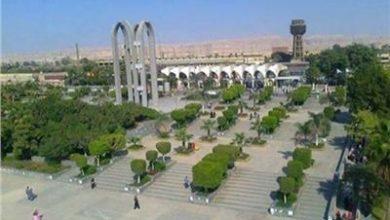 Photo of Helwan University