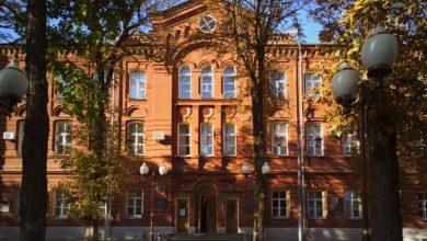 Photo of National Technical University (Kharkiv Polytechnic Institute)