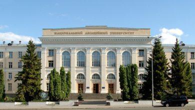 Photo of National aviation university