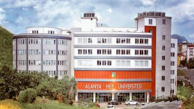 Photo of Alanya HEP University