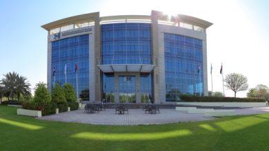 Photo of جامعة حمدان بن محمد الذكية