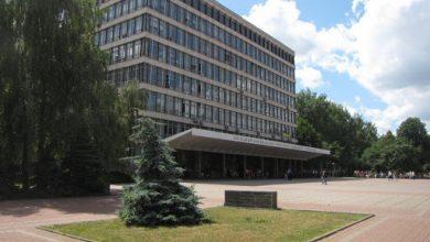Photo of جامعة كييف للهندسة المعمارية