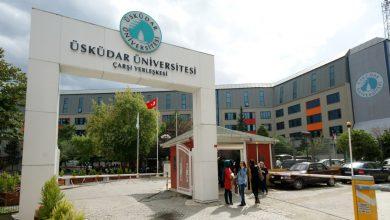 Photo of جامعة اوسكودار