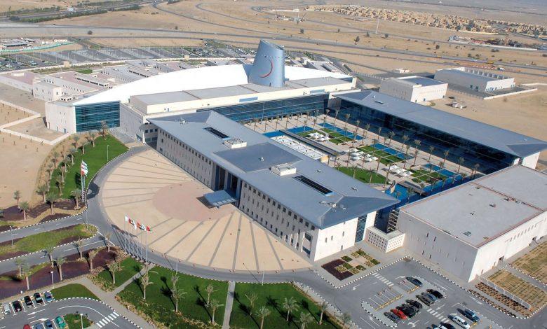 Photo of جامعة زايد