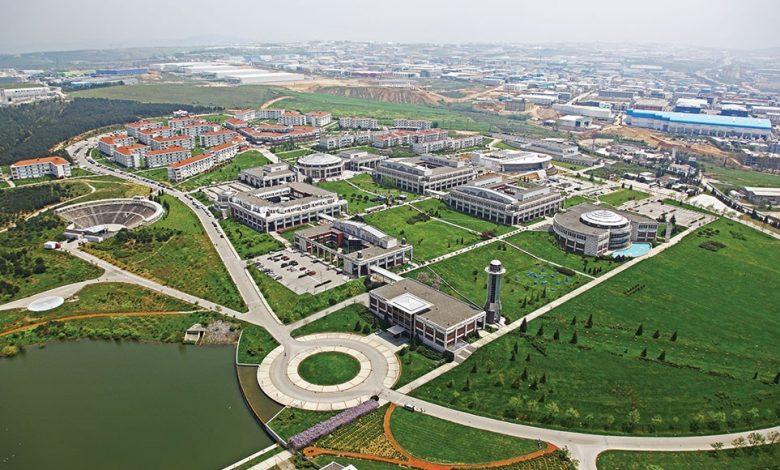 Photo of جامعة سابانجي
