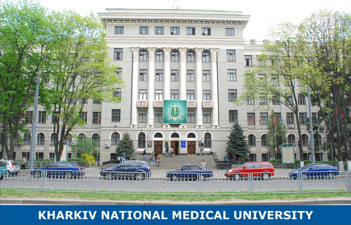 Photo of جامعة خاركوف الوطنية الطبية (الميد)