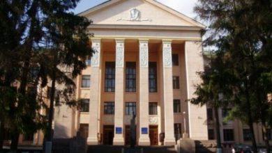 Photo of جامعة بوغوموليتس الوطنية الطبية