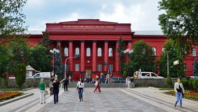 Photo of جامعة تاراس شيفشينكو الوطنية