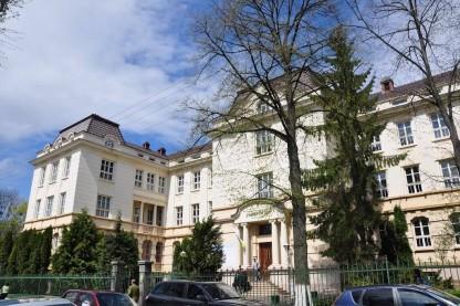 Photo of جامعة لفوف الطبية الوطنية