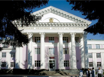 Photo of جامعة فينيتسا الطبية الوطنية