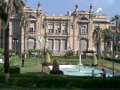 Photo of جامعة عين شمس