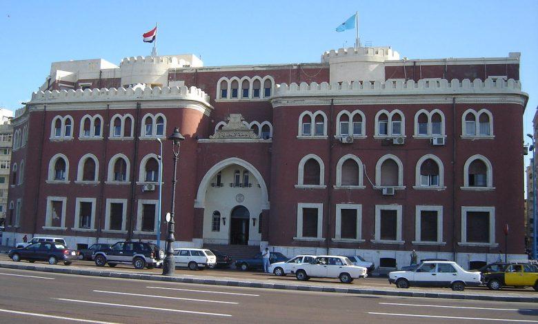 Photo of جامعة الإسكندرية