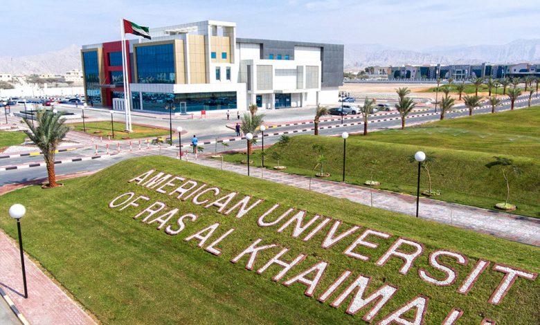 Photo of الجامعة الأميركية في رأس الخيمة
