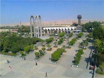 Photo of جامعة حلوان