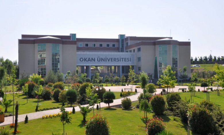 Photo of جامعة أوكان