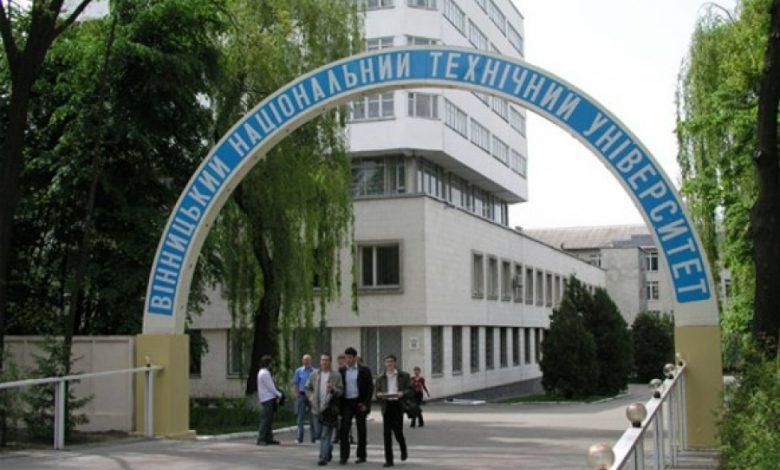 Photo of جامعة فينيتسا الوطنية التقنية