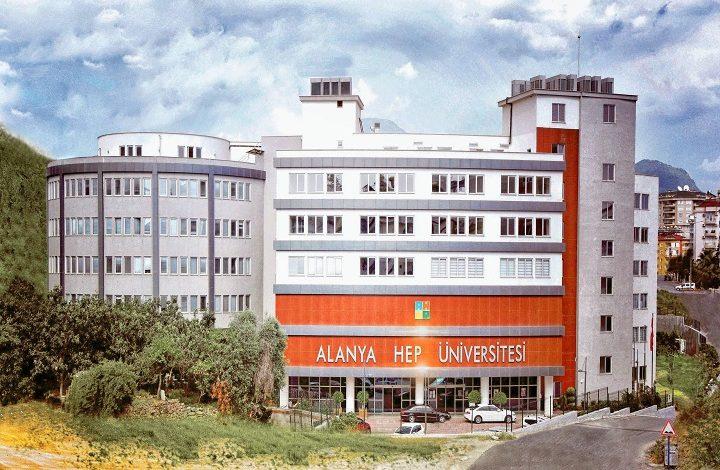 Photo of جامعة الانيا حمدالله امين باشا