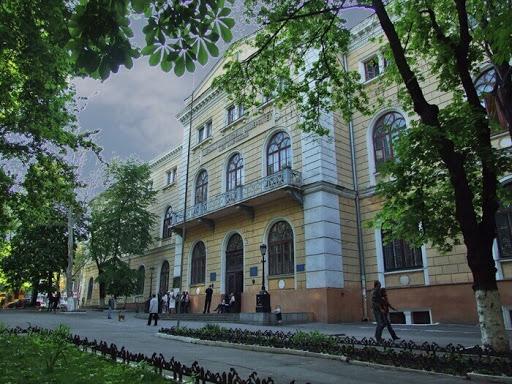 Photo of جامعة أوديسا الوطنية إليا ميتشنيكوف